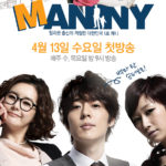 Manny(マニー) (2011年 全16話)